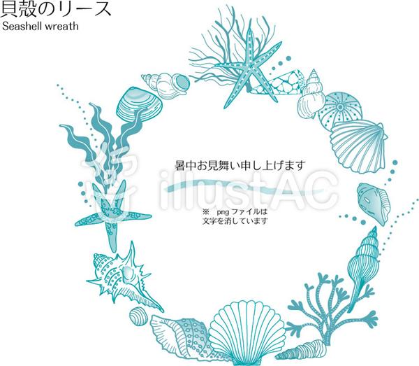 「貝殻のリース」7月の投稿(1)
