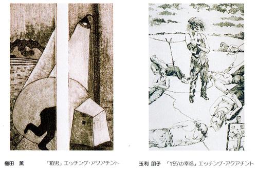 Gallery-Aoyama