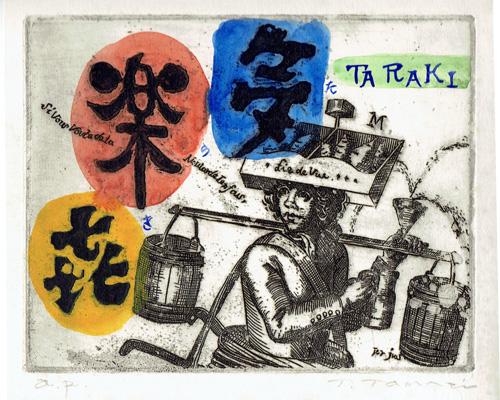 taraki