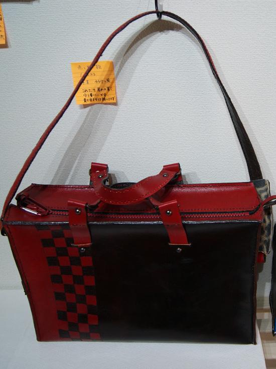 Shoulderbag01
