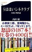 ファイル 201-1.jpg