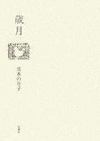 ファイル 247-1.jpg