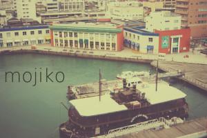 mojiko02