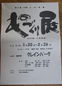 DSC02315-2