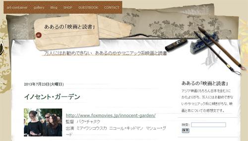 new-blog1