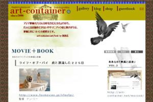 old-blog1