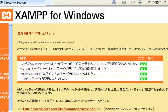 xampp-6