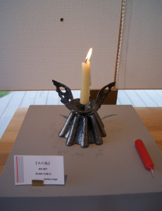 candle-hinotori