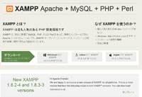 xampp01