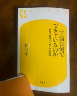 2014-09-07-01.58