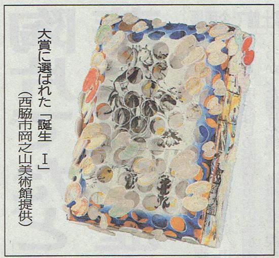 minami02